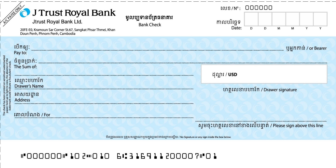 J Trust Royal Bank Cheque Book Format