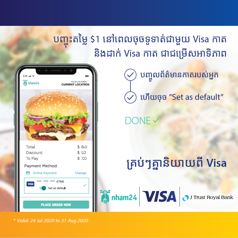 Visa Promotion when you use Visa on NHAM24