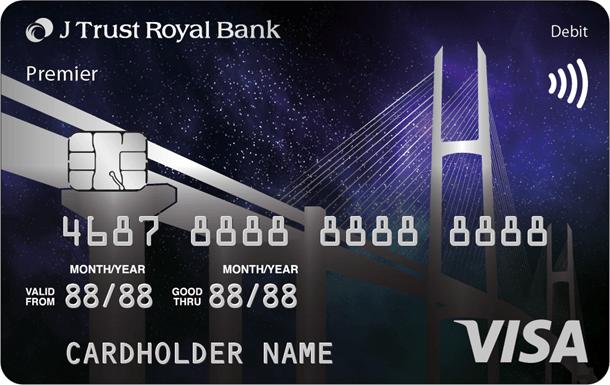 visa premier debit card  j trust royal bank
