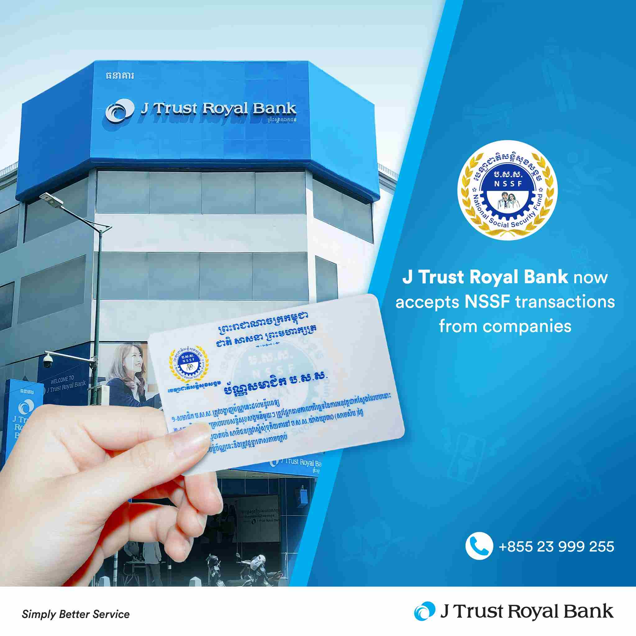 J Trust Royal Bank brings added convenience to  payment contributions to the National Social Security Fund (NSSF)